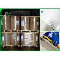 China One Side Printed 100% Recycle Pulp Good Whiteness 300gsm Duplex Board For Packing for sale