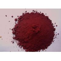 Wholesale Strong Tinting Strength Paint Texture Additive , High Opacity Micro Silica Powder from china suppliers