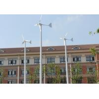 Wholesale 1000w beautiful outlook wind turbine from china suppliers