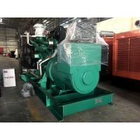 Wholesale Yuchai Series Open Type Diesel Generator 625KVA Electronic Fuel Injection from china suppliers
