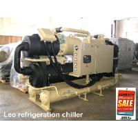 Wholesale 100t Chiller for Refrigeration from china suppliers