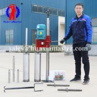 Wholesale Three - phase electrical engineering watermill rig vertical drill equipment coring machine reinforced concrete drill rig from china suppliers