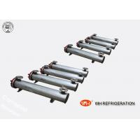 China Shell And Tube Type Industrial Heat Exchanger For Heating And Cooling 10HP on sale