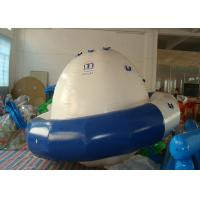 Wholesale Funny PVC Tarpaulin Inflatable Water Toys Water Saturn for Children from china suppliers