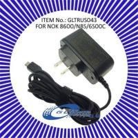 China Mobile phone chargers for Nokia 8600/6500C on sale