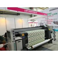 Wholesale Custom Made 2200mm Large Format Plotter With Three Epson 4720 Print Heads from china suppliers