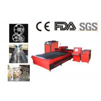 Wholesale 3000W Metal Fiber Laser Cutting Machine For Stainless Steel , Aluminum from china suppliers