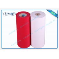 Wholesale Flame - Retardant Black Gray / Blue Pp Spunbond Non - Woven Fabric from china suppliers