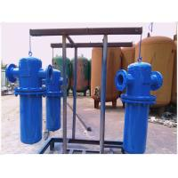Wholesale ASME Standard Vertical Low Pressure Air Tank Vessel For Compressed Air System from china suppliers
