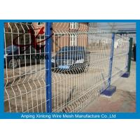 Buy cheap 3D Curved Welded Wire Mesh Fence Panels For Sport Field Garden High Strength from wholesalers