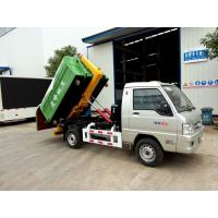 China FOTON Small Waste Collection Truck 2 Ton Garbage Collection Vehicle for sale