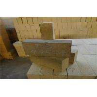 Buy cheap Wear Resistance High Alumina Brick , refractory fire bricks For Hot Blast Furnace from Wholesalers