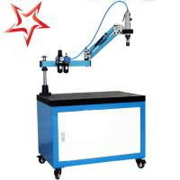 Wholesale Air Motor Volumec Tapping Machine , M3-M16 Metal Tube Pneumatic Tapping Tool from china suppliers