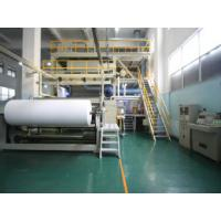 Wholesale High production efficiency Signal die SpunBond Machine 2400mm 3200mm 4000mm from china suppliers