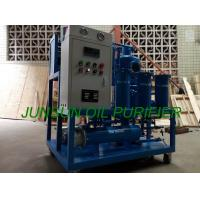 Buy cheap Good Quality 2017 Latest 600LPH Hydraulic Oil Filtration & Dehydration Plant from wholesalers
