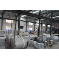 Wholesale Automatic Control High Temperature Sintering Furnace Reasonable Heating Structure from china suppliers