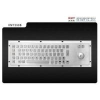 Wholesale sell kiosk industrial metal keyboard from china suppliers