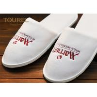 Wholesale Guest Room Disposable Hotel Slippers Sleep Shoes For 5 Star Hotel from china suppliers