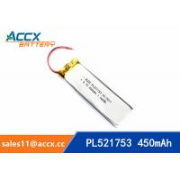 Wholesale 521753 pl521753 3.7v 450mah lipo rechargeable battery for talking pen, remote control from china suppliers