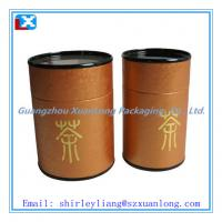 Wholesale paper tube for tea packaging from china suppliers