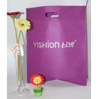 Wholesale Shopping bag distributor from china suppliers