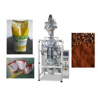 Quality Touch Screen Operate Powder Packaging Machine High Accuracy 0.3 - 1% for sale