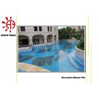 Buy cheap HTY - TC 300 300*300 Iridescent Blue Pebble Glass Tile Mosaic for Swimming Pool Tile from wholesalers
