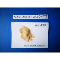 High Purity Manganese Carbonate Powder For Manganese Compounds ISO9001 Listed for sale