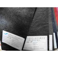 "Buy cheap 54""(137cm) Width 0.8-1.2mm Thickness Color PU Leather Cloth Synthetic Leather from wholesalers"