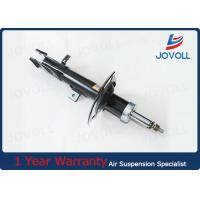 Buy cheap Durable Jeep Suspension Parts Front Left Hydraulic Jeep Shock Absorbers from wholesalers