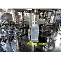 Wholesale PET / HDPE Juice Bottle Filling Machine Silver Gray With Aluminum Foil Sealing from china suppliers