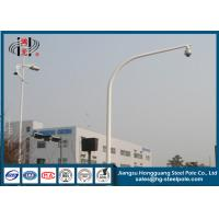 Wholesale Anti - Rust Steel Traffic And Telescopic CCTV Camera Pole More Than 15 Years Design from china suppliers