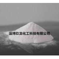 China Environment Managing Fluid Catalytic Cracking Catalyst For Gasoline Olefin Reductio for sale
