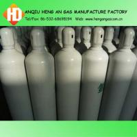 pure argon gas for welding