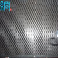 Wholesale SS 316 perforated metal sheet from china suppliers