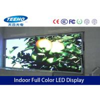 Wholesale Rental Full Color Indoor Advertising LED Display Screen 1R1G1B P7.62 , 1000Hz from china suppliers