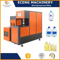 China 400 - 500 Pcs / H Pet Stretch Blow Machine With Independent Temperature Control on sale