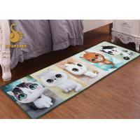 Wholesale Waterproof Digital Printing Indoor Area Rugs / PVC Door Mat Easy To Clean from china suppliers