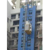 China VFD Motor Control Construction Site Elevator Cage Size Internal 3.2L * 1.5W * 2.35H Meter for sale