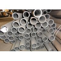 Wholesale S31803(2205)/S32750(2507)/2520/904L(N08904) Super duplex steel pipe from china suppliers