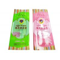 China Recycled Gravure Printed Snack Packaging Bags With Long Back Seal Bag for sale