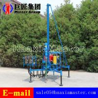 Buy cheap CHINA High Quality and Good Price Portable Mountain Rig SDZ-30S Manufacturer from wholesalers