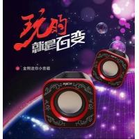 Wholesale USB Powered SPEAKERS 2.0 Channel Sound Desktop Laptop Computer PC Speaker from china suppliers