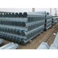 Galvanized Tube Iron Pipe With Bundles 2 Inch Hot Dip Galvanized Steel Pipe