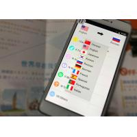Wholesale Online Speaking Translator Device , Touch Screen Electronic Pocket Translator from china suppliers