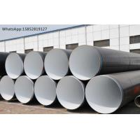 Wholesale 0.5MM - 60MM FBE Coated Steel Pipe , SY / T0315 、CAN / CSA Z245.20 、AWWA C213 from china suppliers