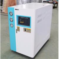 Wholesale Professional Air Cooled Scroll ChillerBuilt - In Automatic Water Device from china suppliers