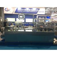 Buy cheap New Developed Fully Automatic Pharmaceutical Blister Packaging Machine from wholesalers