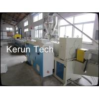 Wholesale Artificial Marble Stone Pvc Profile Extrusion Machine Double Screw Extruder from china suppliers