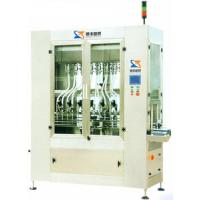Wholesale Automatic Mineral Water Bottling Machinery, Micro-computer In-line Filling Machine from china suppliers